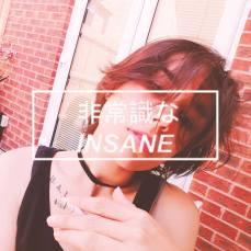 00Grace Alice Evans